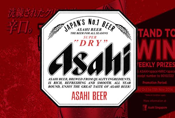 Asahi – Ménage à trois